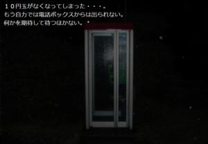 電話ボックス202004205