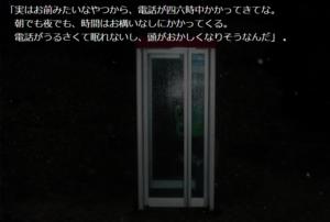 電話ボックス202004201