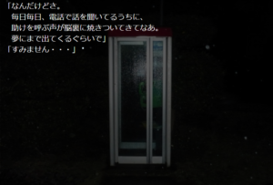 電話ボックス202004202